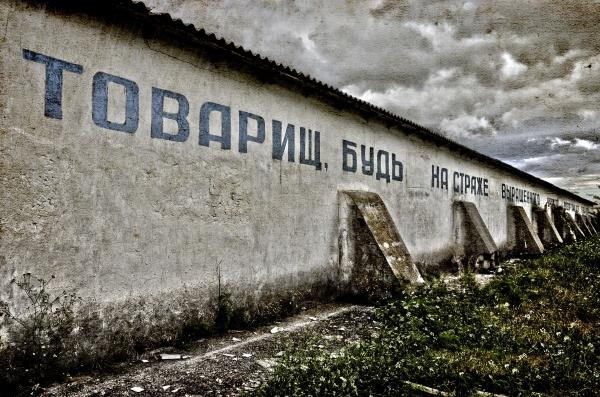 Inscriptions russes